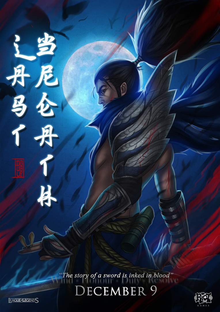Yasuo Fan Art Contest Surrender at 20: Red P...