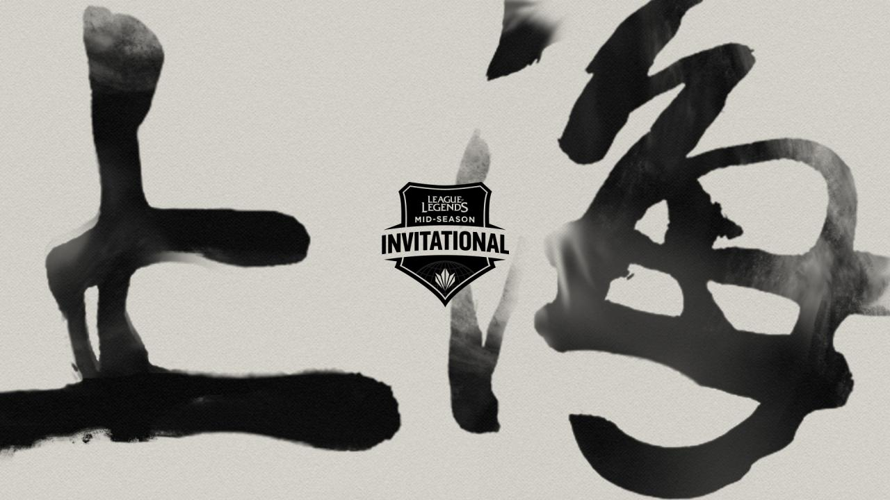 LoL Features: Mid-Season Invitational Preview | GosuGamers