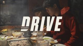 DRIVE: The GBM Story #LCSDRIVE